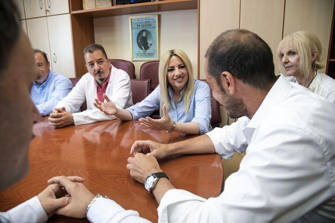 Η πρόεδρος του ΚΙΝΑΛ Φώφη Γεννηματά,επισκέφθηκε το νοσοκομείο παίδων