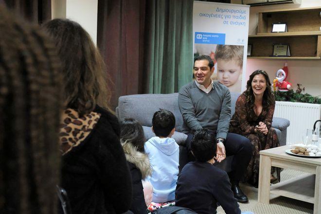 Στο παιδικό χωριό SOS ο Τσίπρας