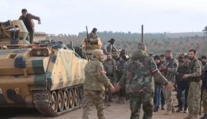 Τούρκικες δυνάμεις