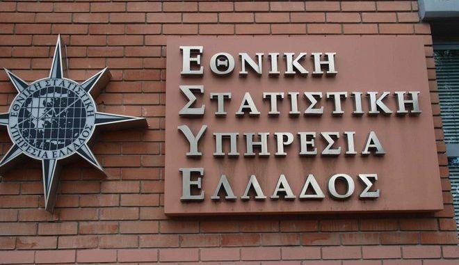 Στιγμιότυπο απο την σημερινή επίσκεψη του Υπουργού Οικονομικών Γιώργου Παπακωνσταντίου στην έδρα της Εθνικής Στατιστικής Υπηρεσίας,Παρασκευή 6 Νοεμβρίου 2009 (EUROKINISSI/ΣΥΝΕΡΓΑΤΗΣ)