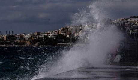 Κύματα λόγω ισχυρών ανέμων