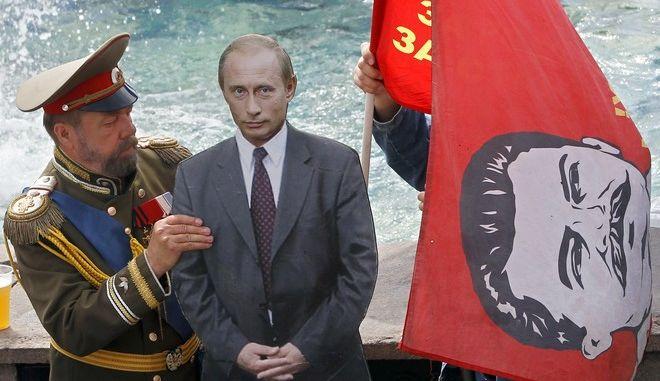 Πούτιν και Στάλιν