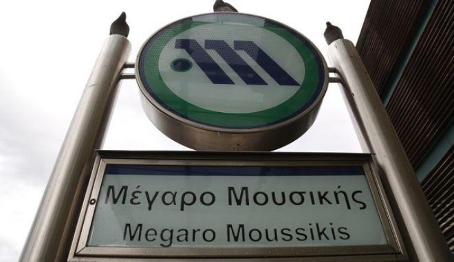 """Κλειστός ο σταθμός του μετρό """"Μέγαρο Μουσικής"""", την Δευτέρα 28 Νομεβρίου 2016, λόγω προβλημάτων που προκάλεσε η σφοδρή καταιγίδα στην Αττική την Κυριακή 27/11. Οι συρμοί διέρχονται κανονικά, ωστόσο δεν πραγματοποιούν στάσεις. (EUROKINISSI/ΣΤΕΛΙΟΣ ΜΙΣΙΝΑΣ)"""