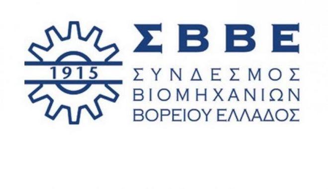 Δωρεά του ΣΒΒΕ σε σχολεία των Σερρών