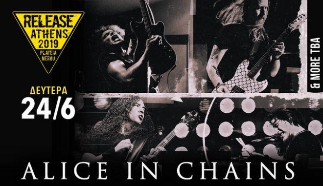 Οι Alice In Chains για μια μοναδική συναυλία στην Αθήνα