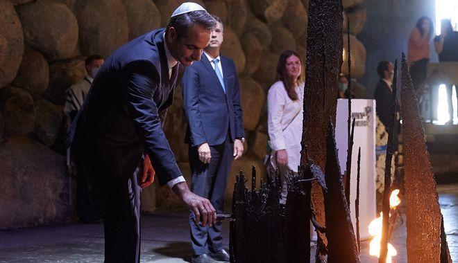 Στο Μνημείο Ολοκαυτώματος ο Κυριάκος Μητσοτάκης