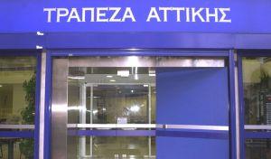 Κεφαλαιακές, διοικητικές και δικαστικές εξελίξεις στην Αttica Bank