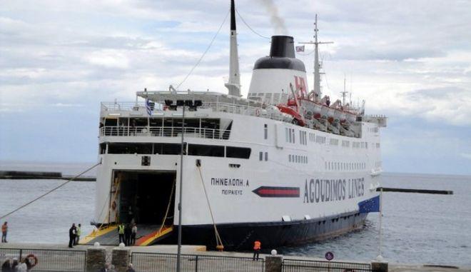 """Φως στο τούνελ: Καταβάλλονται οι μισθοί των απλήρωτων ναυτικών του """"Πηνελόπη"""""""