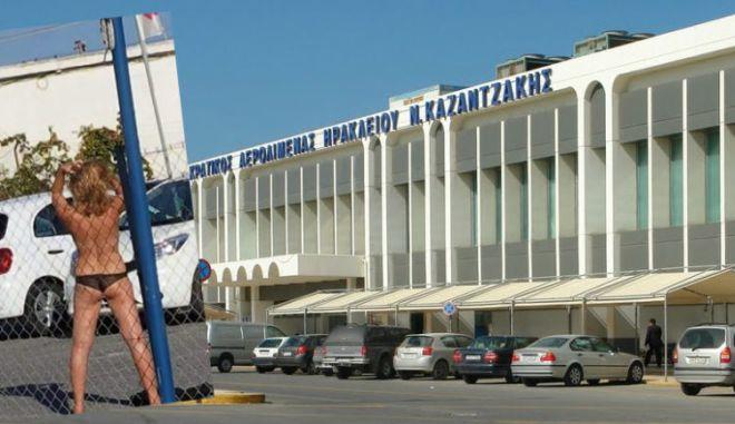 Τα πέταξε όλα και έκανε γιόγκα σε αεροδρόμιο της Κρήτης