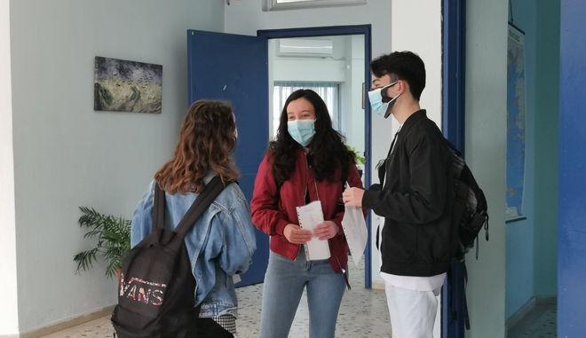 Σχολεία: Άνοιξαν τα Λύκεια με υποχρεωτικό self test - Πώς γίνεται η δήλωση του αποτελέσματος