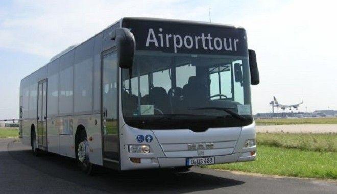 Δέκα δωρεάν υπηρεσίες αεροδρομίων σε όλο τον κόσμο