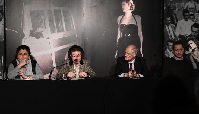 Συνέντευξη Τύπου για το έτος εκδηλώσεων Μελίνα Μερκούρη. Τρίτη 21 Ιανουαρίου 2019