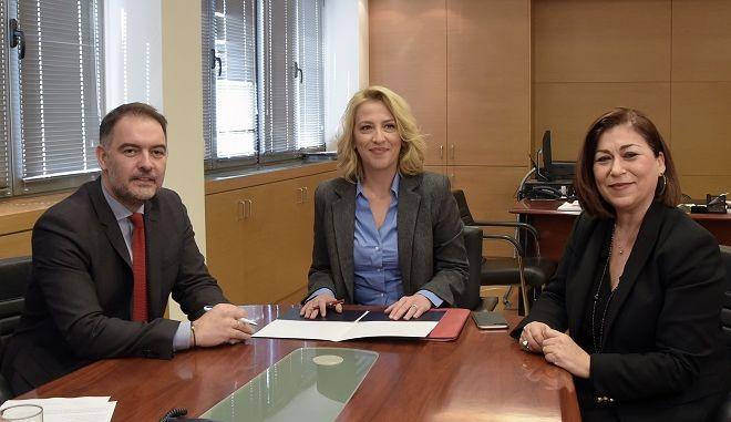 Μνημόνιο Συνεργασίας Περιφέρειας Αττικής και Ξενοδοχειακού Επιμελητηρίου Ελλάδος