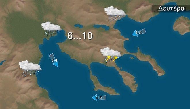 Καιρός: Βροχές στα βόρεια, χιόνια σε ορεινά και ημιορεινά