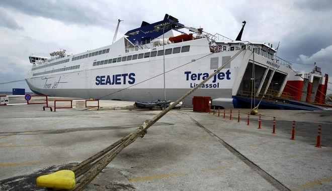 Δεμένα αύριο τα πλοία λόγω της συμμετοχής της ΠΝΟ στην 24ωρη απεργία της ΓΣΕΕ για την Εργατική Πρωτομαγιά.