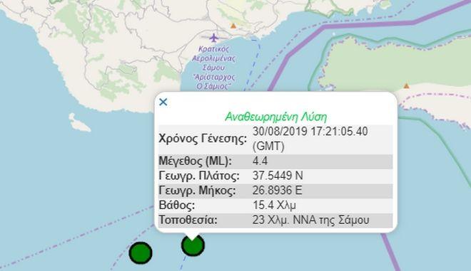 Νέος σεισμός 4,4 Ρίχτερ στη Σάμο