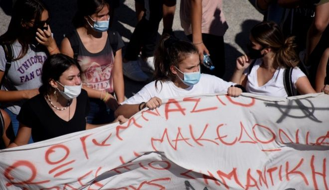 Συγκέντρωση και πορεία με μεγάλη συμμετοχή μαθητών πραγματοποιήθηκε το πρωί της Πέμπτης 1 Οκτωβρίου από μαθητές όλων των υπό κατάληψη σχολειών του Ναυπλίου