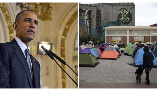 Εγκώμια Ομπάμα για την Ελλάδα στη διαχείριση του προσφυγικού. 'Στο πλευρό της Ελλάδας ως εταίροι, φίλοι και σύμμαχοι'