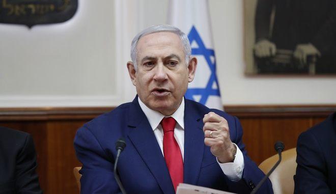 Ο Ισραηλινός πρωθυπουργός Μπένιαμιν Νετανιάχου σε υπουργικό συμβούλιο στην Ιερουσαλήμ