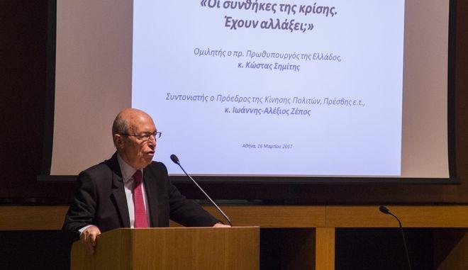 ΑΘΗΝΑ-Ομιλία  Κώστα Σημίτη σε εκδήλωση της Κίνησης Πολιτών για μια Ανοιχτή Κοινωνία.(Eurokinissi-ΒΑΣΙΛΗΣ ΡΟΥΓΓΟΣ)