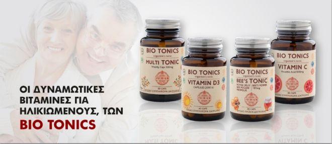 Οι top δυναμωτικές βιταμίνες για ηλικιωμένους από τα Bio Tonics