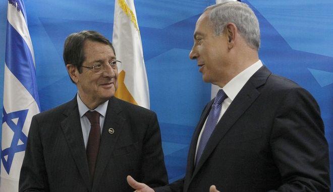 Ο Κύπριος πρόεδρος Νίκος Αναστασιάδης και ο πρωθυπουργός του Ισραήλ Μπενιαμίν Νετανιάχου