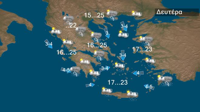 Η πρόγνωση του καιρού για τη Δευτέρα, σε όλη την Ελλάδα