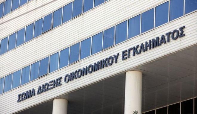 ΣΔΟΕ: Νέα επιτροπή αξιολόγησης πληροφοριών για τις φορολογικές παραβάσεις