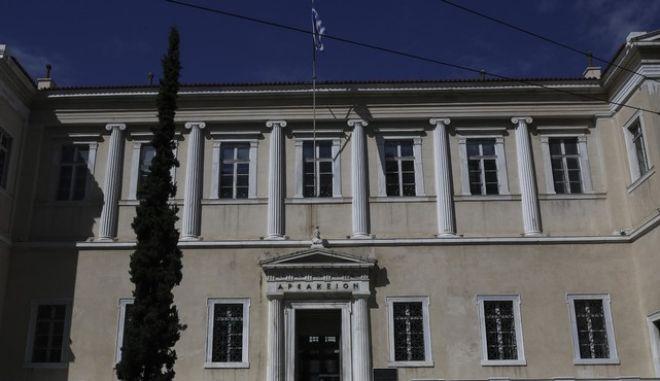 Τα μόρια έφεραν στο ΣτΕ Χίο και Λέσβο