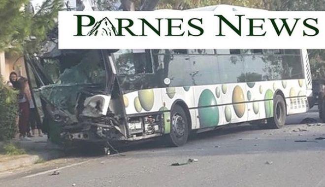 Το Λεωφορείο