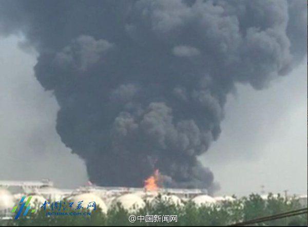 Κίνα: Ισχυρή έκρηξη και φωτιά σε αποθήκη χημικών