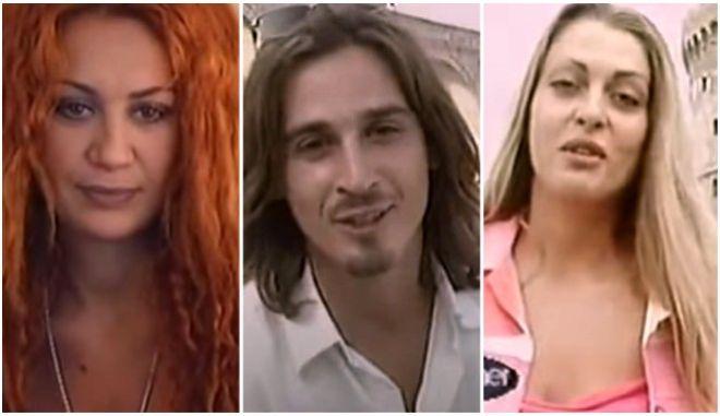 Οι Νικόλ Ζουλάμογλου, Κώστας Μπόβολος και Δώρα Αρχοντάκη είχαν συμμετάσχει στο πρώτο Big Brother