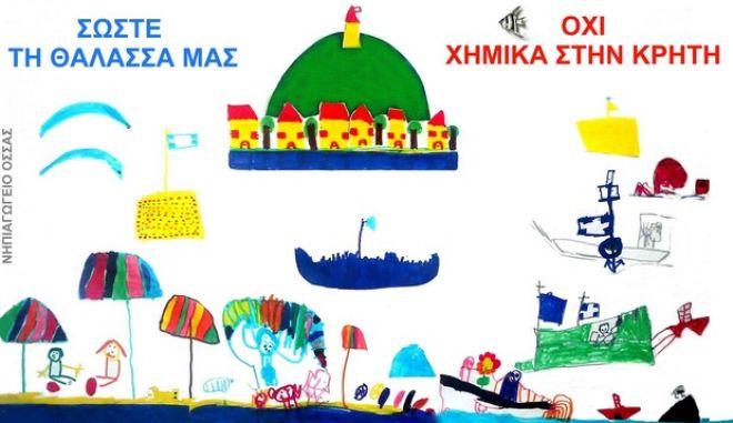 Έκκληση στον Ομπάμα για την Κρήτη... από τη Θεσσαλία