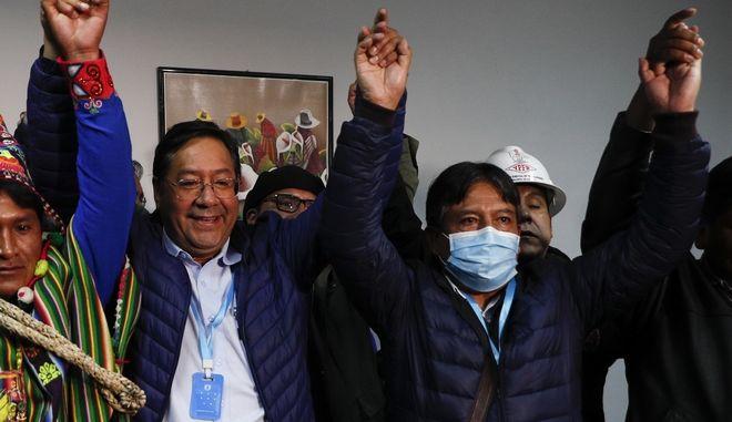 Ο Λουίς Άρτσε πανηγυρίζει τη νίκη του στις προεδρικές εκλογές
