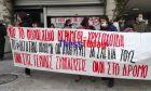 Θεσσαλονίκη: Κατάληψη στο κτίριο διοίκησης του ΑΠΘ