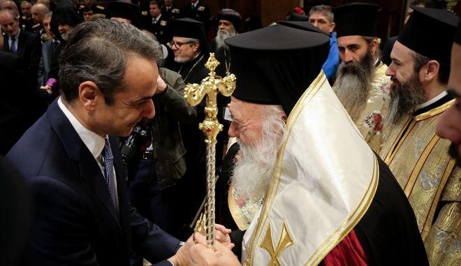 Ο πρωθυπουργός Κυριάκος Μητσοτάκης και ο Αρχιεπίσκοπος Ιερώνυμος