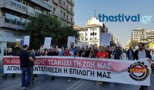 Πορεία στο κέντρο της Θεσσαλονίκης πραγματοποίησε το ΠΑΜΕ
