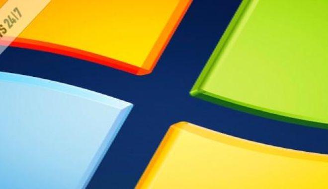 Νέα μεγάλη γκάφα της Microsoft