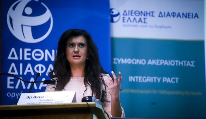 Πρόεδρος Διεθνούς Διαφάνειας Ελλάδος, Άννα Δαμάσκου