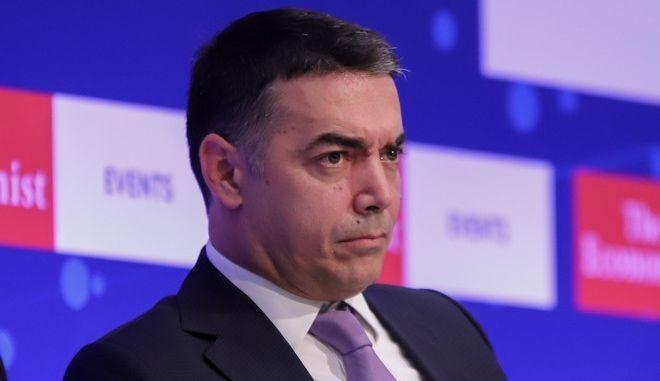 Συνέδριο Economist: Ο υπουργός Εξωτερικών της Βόρειας Μακεδονίας