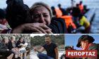 Νόμπελ Ειρήνης: Οι υποψηφιότητες, οι αξίες και τα 'πανηγύρια'