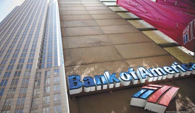 Ήσυχο καλοκαίρι για την Ελλάδα 'βλέπει' η BofA Merrill Lynch