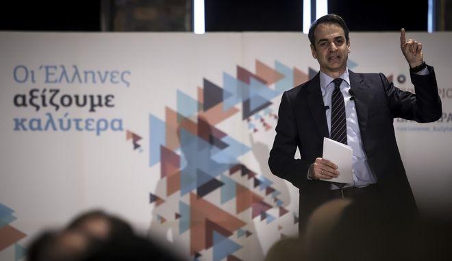 Ομιλία του Προέδρου της Νέας Δημοκρατίας Κυριάκου Μητσοτάκη στο Προσυνέδριο Νέας Δημοκρατίας στην Θεσσαλονίκη το Σάββατο 2 Δεκεμβρίου 2017. (MOTIONTEAM/ΦΑΝΗ ΤΡΥΨΑΝΗ)