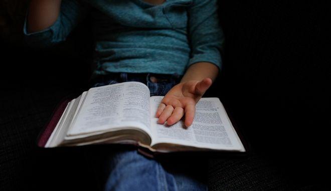 Διαβάστε παρέα με τα παιδιά σας, κάνει καλό