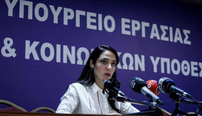 Η Υφυπουργός Εργασίας Δόμνα Μιχαηλίδου.