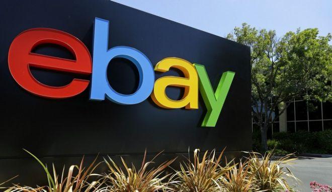 To eBay έρχεται στις 5 Φεβρουαρίου στην Ελλάδα