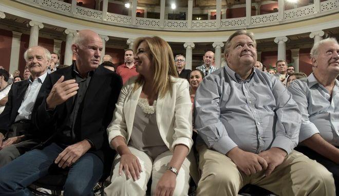 Ο Γιώργος Παπανδρέου, η Φώφη Γεννηματά και ο Ευάγγελος Βενιζέλος