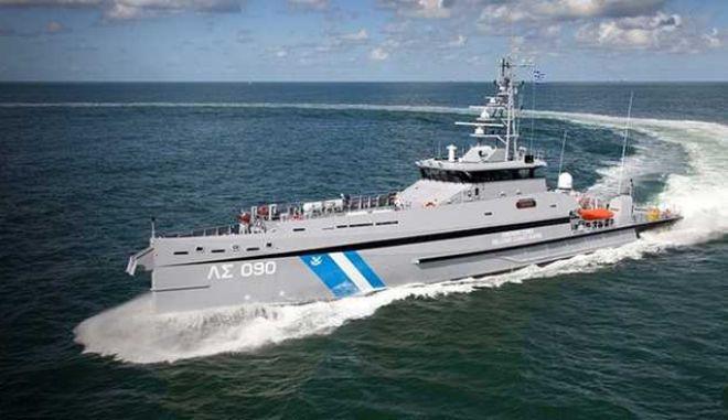 Ίμια: Αυτό είναι το πλοίο του λιμενικού που εμβόλισαν οι Τούρκοι