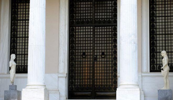 Μαξίμου: Απέλπιδα προσπάθεια της ΝΔ να κουκουλωθούν τα ατελείωτα σκάνδαλά της