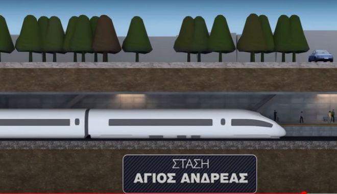 Ετοιμάζεται η δημοπράτηση που θα φτάσει το τρένο από το Αίγιο στο Ρίο